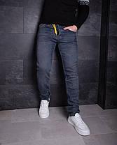 Мужские джинсы зауженные синего цвета, фото 2