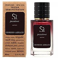 Giorgio Armani Si Passione TESTER LUX, женский, 60 мл