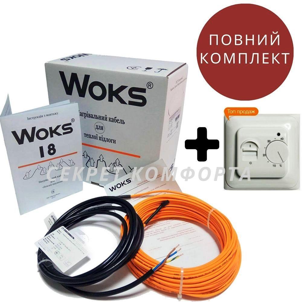 9.8 м2 WOKS-18 Комплект кабельного теплого пола под плитку..