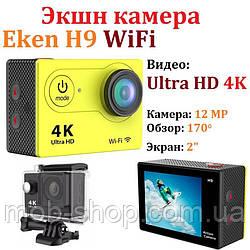 Екшн камера EKEN H9 4K yellow Action Camera для активного відпочинку великий набір кріплень