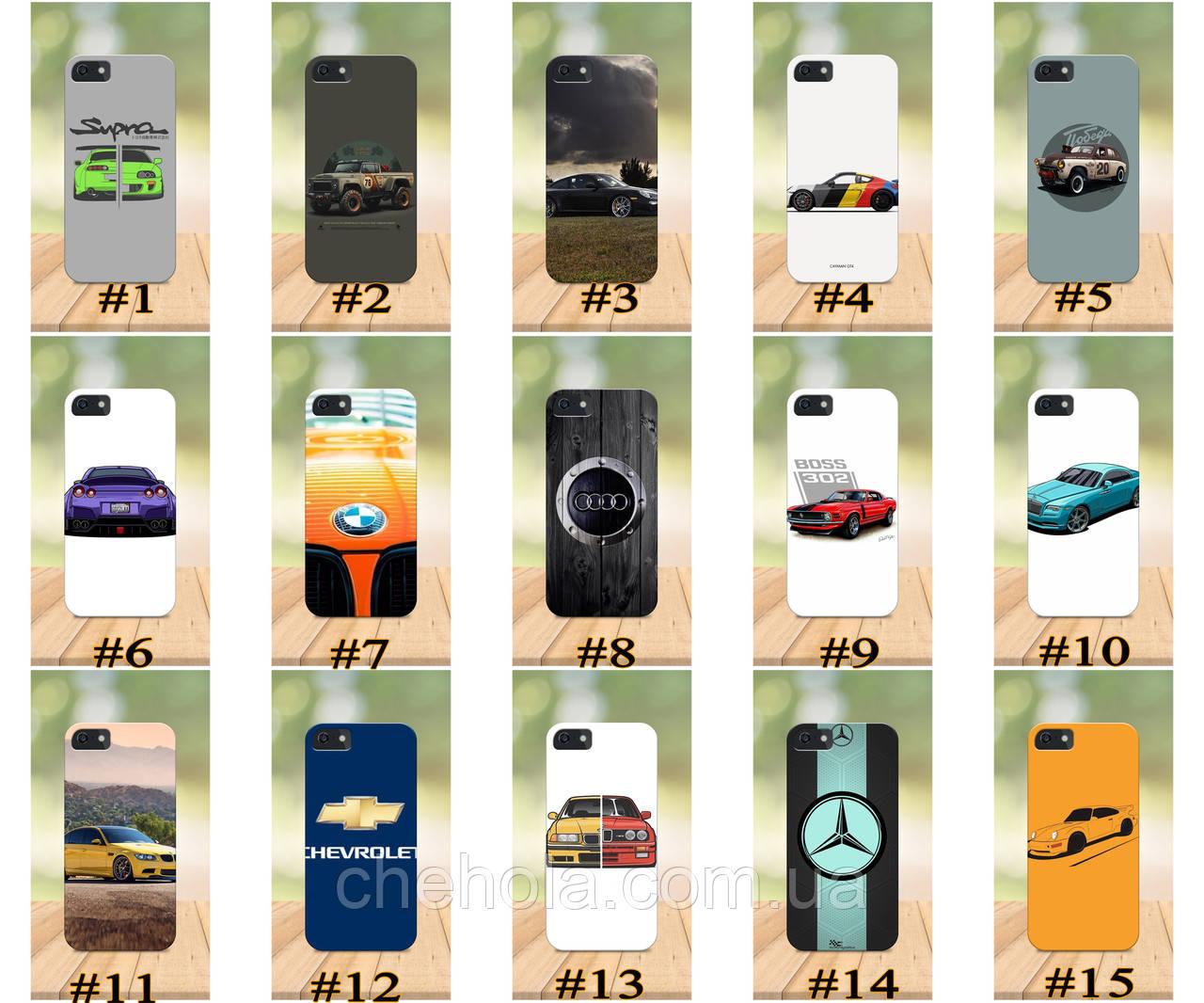Чехол на iPhone 5 5s SE 4 4S бампер накладка с принтом Авто Машины