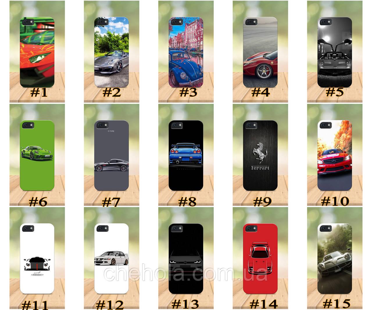 Чохол на iPhone 5 5s SE 4 4S бампер накладка з принтом Авто Машини