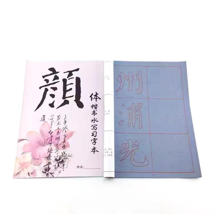Тетрадь для тренировки навыков каллиграфии Розовая
