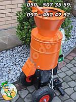 Измельчитель стебельчастых кормов - мульчеватель 2.2 кВт/220В(свежая-сухая трава)
