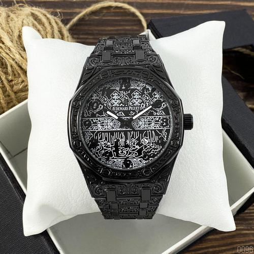 Audemars Piguet Royal (All Black)
