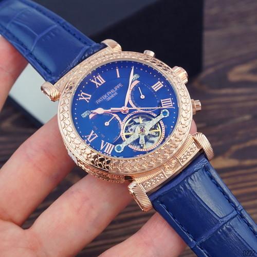 Patek Philippe Grand Complications (Blue-Gold-Blue)