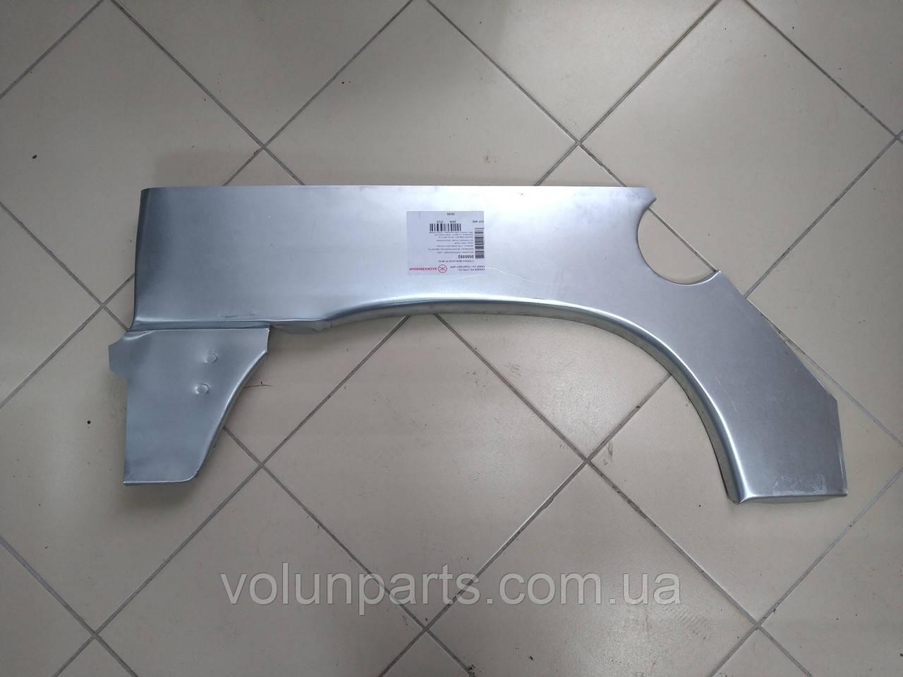 Ремкомплект крила заднього правого Citroen berlingo / Peugeot Partner 96-2002р. (KLOKKERHOLM 0550592)