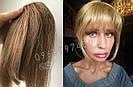Накладная челка из натуральных волос коричневая (русого оттенка), натуральная чёлка на заколках, фото 6