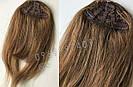 Накладная челка из натуральных волос коричневая (русого оттенка), натуральная чёлка на заколках, фото 4