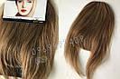 Накладная челка из натуральных волос коричневая (русого оттенка), натуральная чёлка на заколках, фото 5