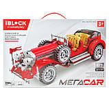 Конструктор iBlock Машинка 617 деталей PL-920-152 Пром, фото 2