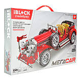 Конструктор iBlock Машинка 617 деталей PL-920-152 Пром, фото 3