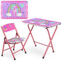 Детский столик складной со стульчиком для девочки принт разный