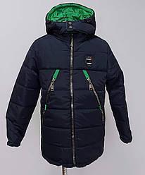 Зимняя детская куртка для мальчиков с подстежкой на молнии