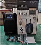 Колонка аккумуляторная с радиомикрофонами TMG ORIGINAL Soundmax SM-08 (Bluetooth/USB/SD), фото 5