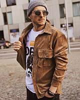 Модная мужская демисезонная вельветовая рубашка коричневая