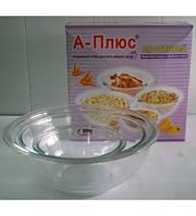 Набор мисок 4 шт из термостойкого стекла А-Плюс