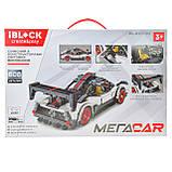 Конструктор iBlock Машинка 608 деталей PL-920-153, фото 2