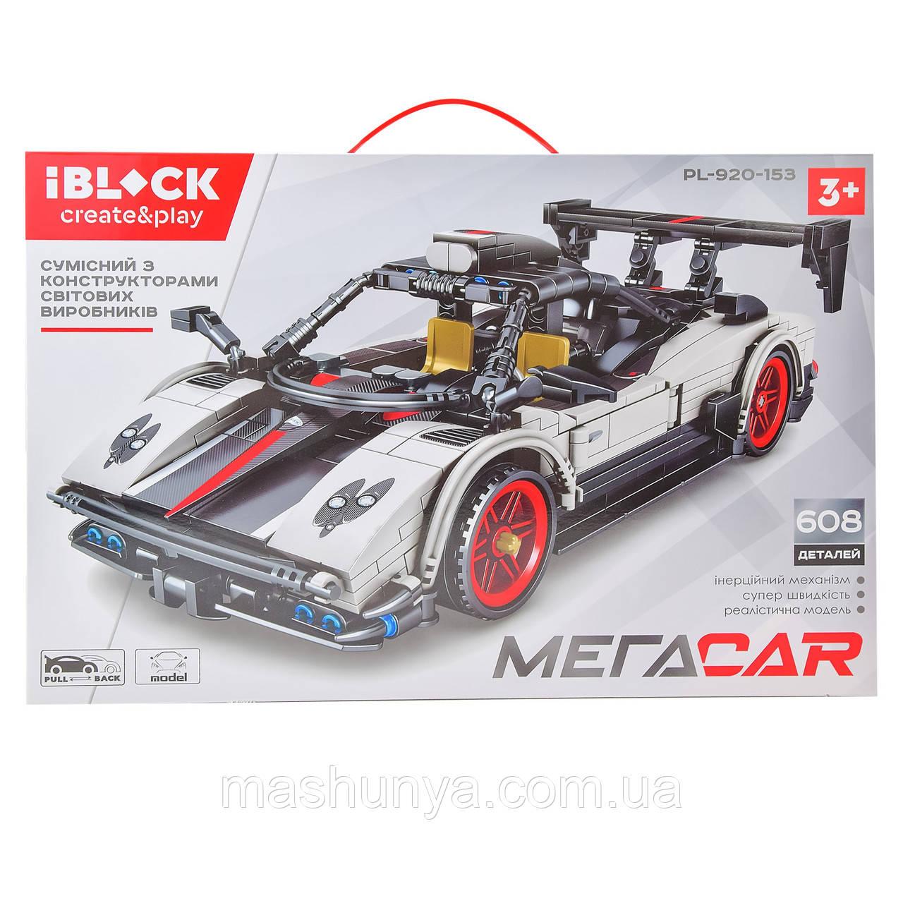 Конструктор iBlock Машинка 608 деталей PL-920-153