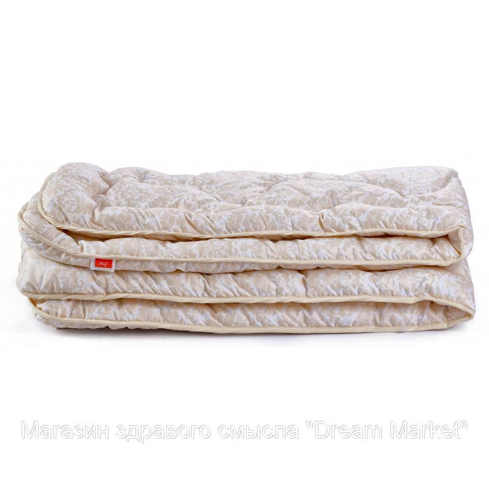 Одеяло гипоаллергенное Milada Зимнее теплое: микрофибра и силиконизированное волокно, разноцветное 175х210см