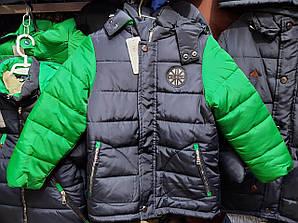 Куртка зимняя для мальчиков на молнии с капюшоном