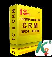 CRM ПРОФ для Украины, редакция 2.0