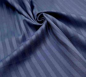 Ткань Сатин Страйп 240см ширина 140 плотность 100% хлопок