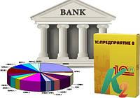 Административно-хозяйственная деятельность банка, редакция 3.0