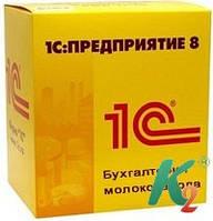 Бухгалтерия молокозавода, редакция 2.0