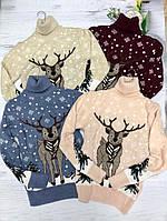 Тёплый свитер женский