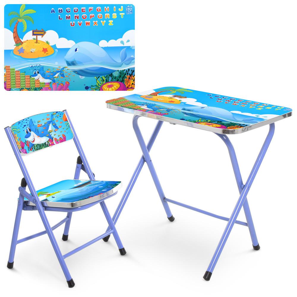 Детский столик складной со стульчиком для мальчика принт разный