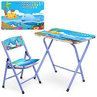 Детский столик складной со стульчиком для мальчика принт разный, фото 1