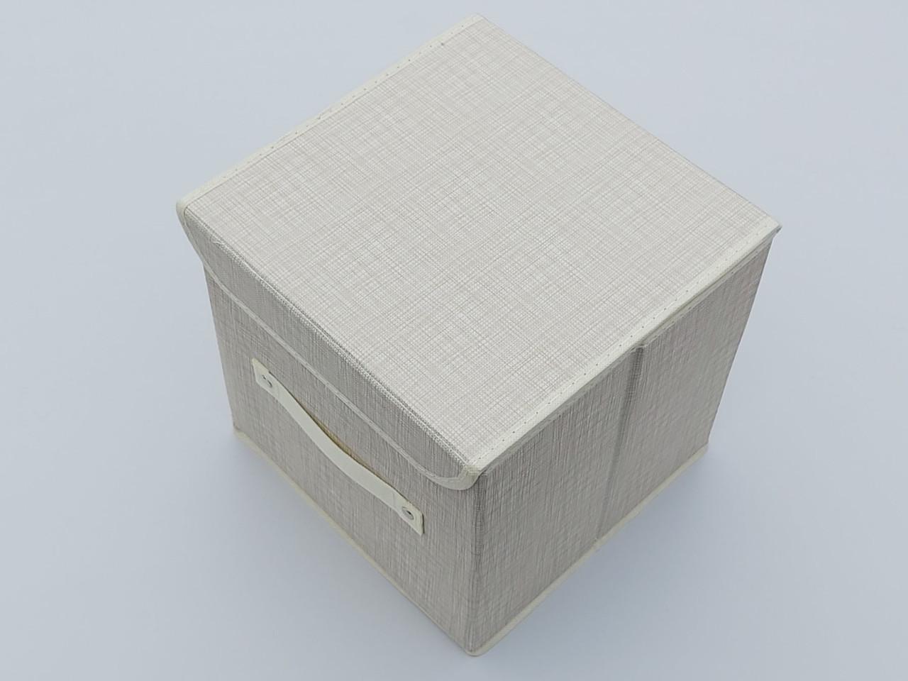 Органайзер коробка Ш 25*Д 25*В 25 см ящик с крышкой для хранения бежевого цвета