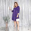 Платье вечернее а-силуетное люрекс 44-46,48-50,52-54,56-58, фото 2