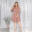 Платье вечернее а-силуетное люрекс 44-46,48-50,52-54,56-58, фото 4