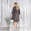 Платье вечернее а-силуетное люрекс 44-46,48-50,52-54,56-58, фото 6