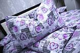 Комплект постельного белья Bretanni 1.5-й 150 х 220 см (10035), фото 6