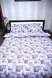 Комплект постельного белья Bretanni 1.5-й 150 х 220 см (10035), фото 8