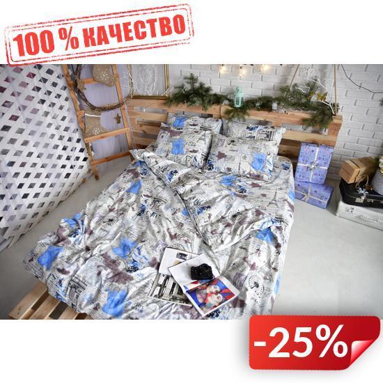 Комплект постельного белья Brettani 2-х Спальный 180 х 220 см (10021)