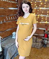 🌺 Ночная рубашка в роддом и для кормления 2835, фото 1