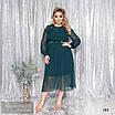 Сукня вечернеес вирізом облягає люрекс 44-46,48-50,52-54,56-58, фото 3
