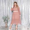 Сукня вечернеес вирізом облягає люрекс 44-46,48-50,52-54,56-58, фото 6