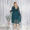 Сукня вечернеес вирізом облягає люрекс 44-46,48-50,52-54,56-58, фото 4