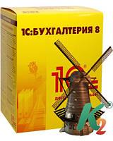 1С:Підприємство 8. Бухгалтерія елеватора, млина і комбікормового заводу для України (USB)