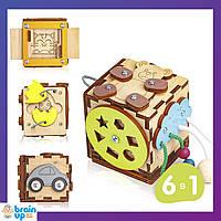 Busycube Маленький бизикуб от BrainUp 8х8 см игрушка для развития мелкой моторики ребёнка с 6-ю компонентами
