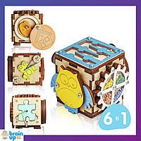 Куб для развития мелкой моторики от BrainUp 8х8 см игрушка для развития моторики ребёнка с 6-ю компонентами