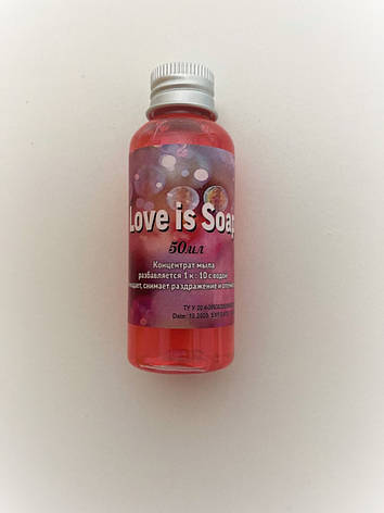 Мыло антисептик LOVE IS SOAP, 250мл, фото 2