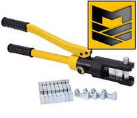 Пресс ручной гидравлический ПРГ-300 (электромонтажный пресс, опрессовщик кабельных наконечников и гильз)