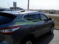 Продольные рейлинги Nissan Qashqai 2014+