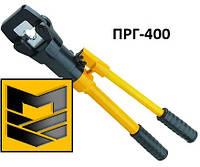 Пресс гидравлический ПГР-400 ручной автономный (опрессовка кабельных наконечников и гильз)